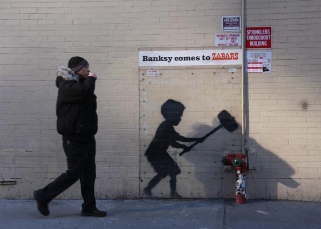 Banksy in Upper west side