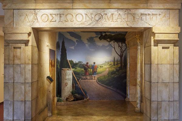 Het museum van de Getuigen van Jehovah